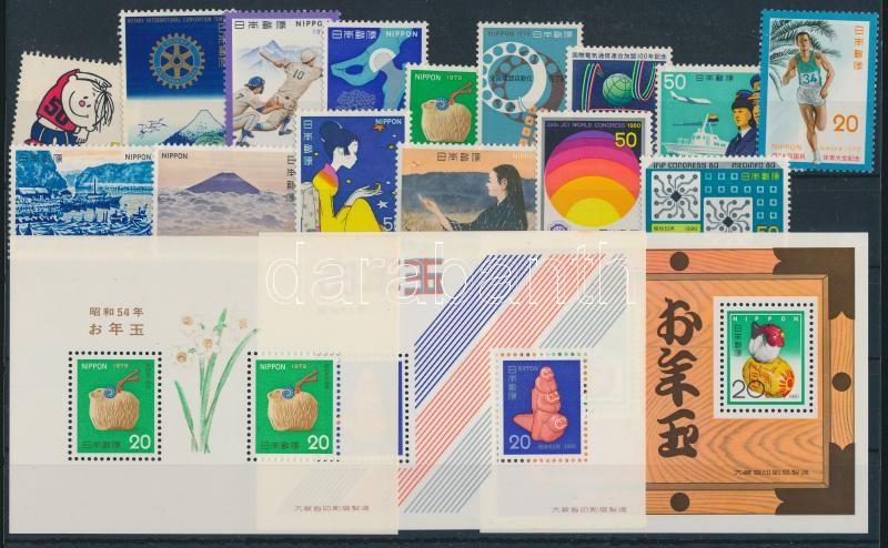 1978--1980 15 stamps + 3 blocks, 1978--1980 15 klf bélyeg + 3 klf blokk