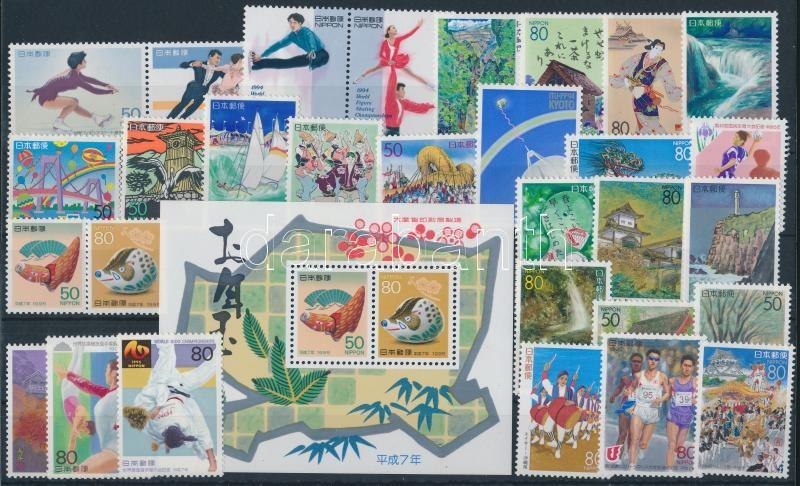 1994-1995 30 stamps + block, 1994-1995 30 klf bélyeg + blokk