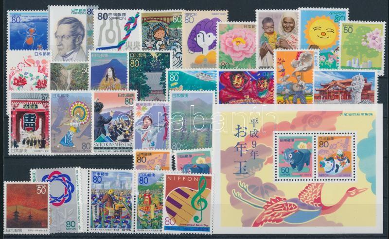 29 klf bélyeg + blokk, 29 stamps + block