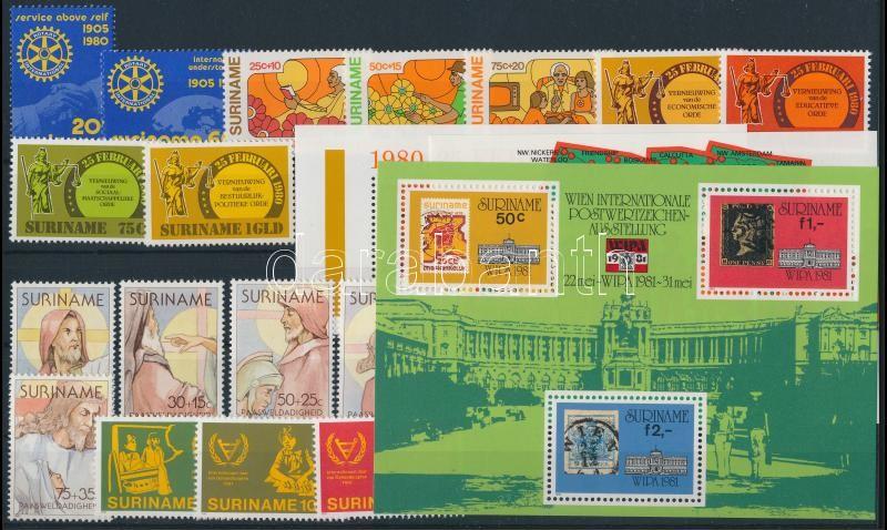 1980-1981 17 stamps + 3 blocks, 1980-1981 17 klf bélyeg + 3 klf blokk