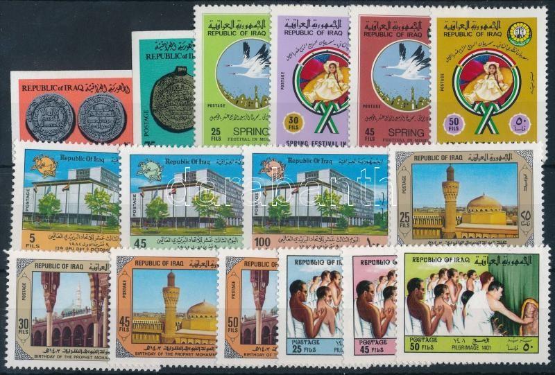 1978-1982 16 klf bélyeg, közte sorok, 1978-1982 16 diff stamps