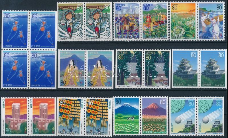 1996-1997 Prefecture 24 stamps + block of 4, 1996-1997 Prefektúra motívum 24 klf bélyeg, közte párok + 4-es tömb