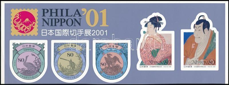nternational Stamp Exhibition; Tokyo self-adhesive half-sheet with 5 values, Nemzetközi bélyegkiállítás; Tokió öntapadós 5 értékes félív