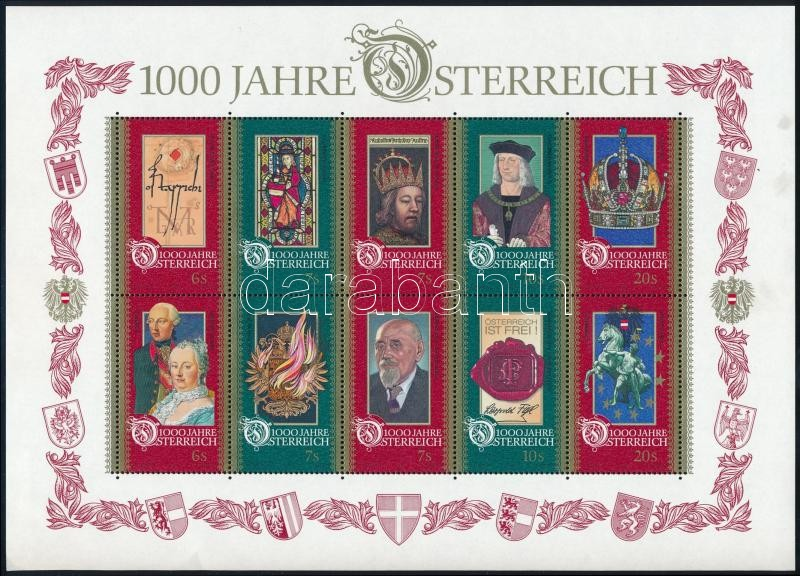 1000th anniversary of Austria block (minor faults), 1000 éves Ausztria blokk (apró törés)