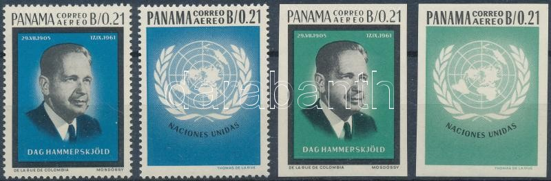 The Day of UN set, Az ENSZ napja sor