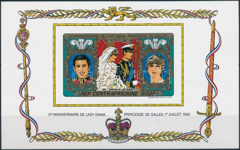 Károly herceg és Diana hercegnő esküvője vágott blokk, Prince Charles and Princess Diana's wedding imperforated block