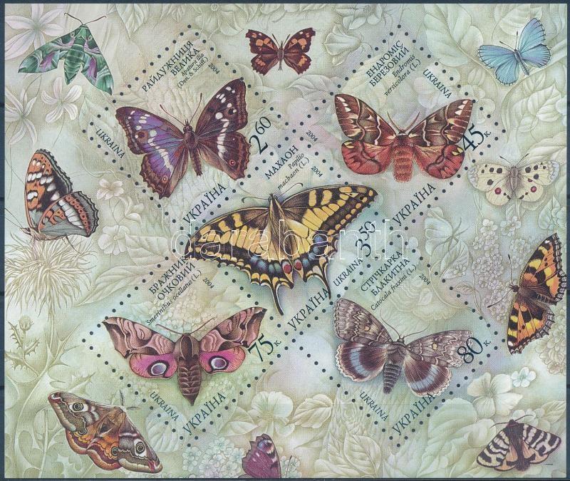 Butterflies (I.) block, Lepkék (I). blokk