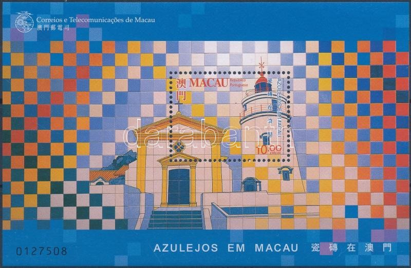 Pictures of colorful tiles block, Színes csempékből készült képek blokk