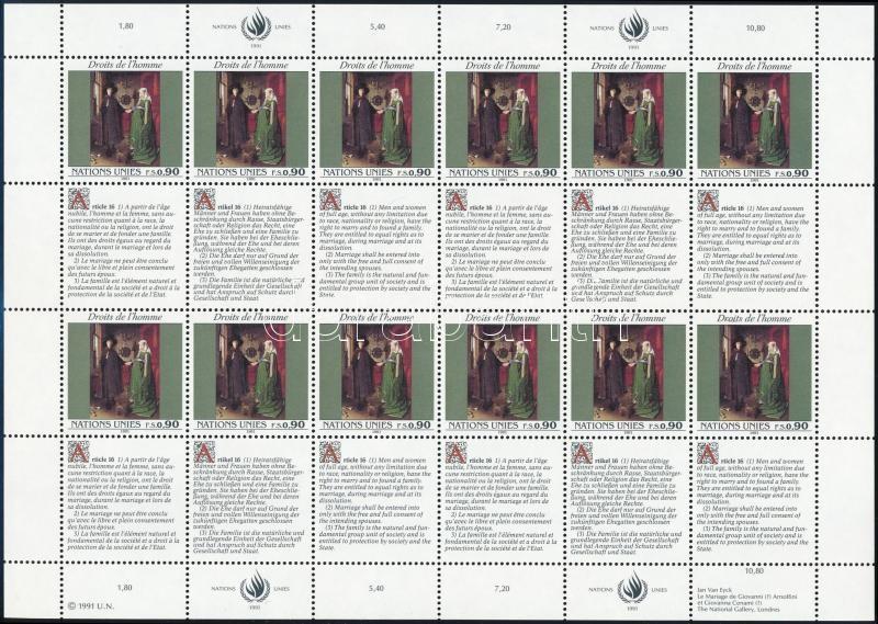 Declaration of Human Rights mini sheet set, Emberi jogok nyilatkozata kisív sor