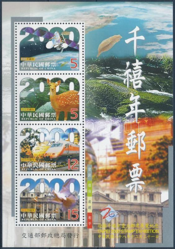 Taipei 2000 Stamp Exhibition block, Taipei 2000 Bélyegkiállítás blokk