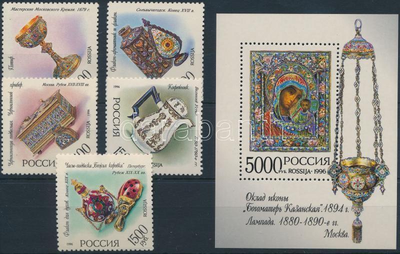 Hermitage Museum in St. Petersburg set + block, Ermitázs Múzeum Szent Pétervár sor + blokk