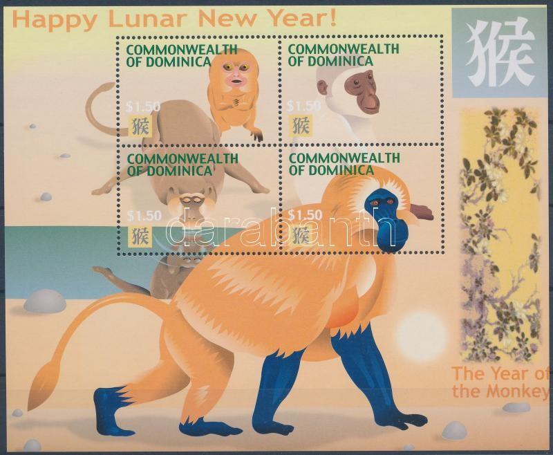 Chinese New Year: The Year of the Monkey, Kínai Újév: Majom éve kisív