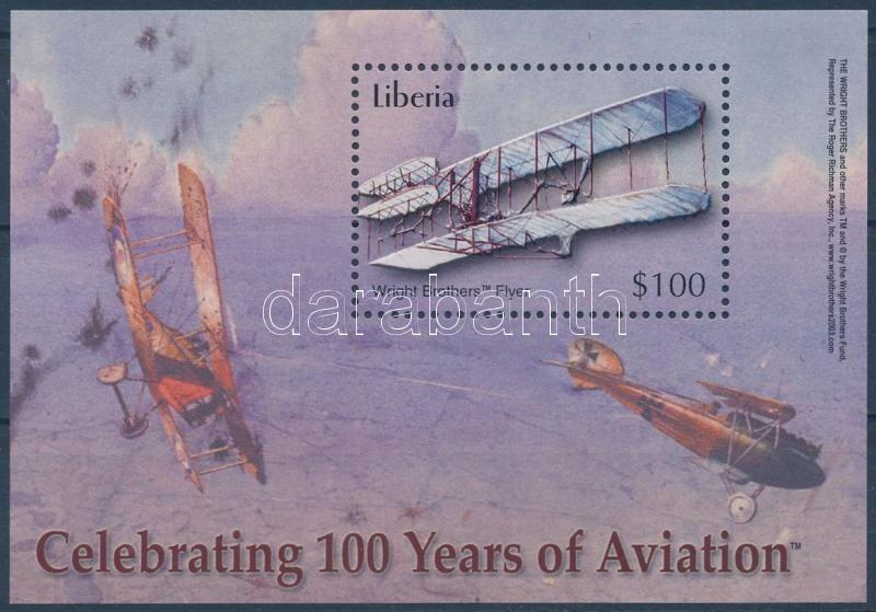 The 100th anniversary of the Aviation block, A repülés 100. évfordulója blokk