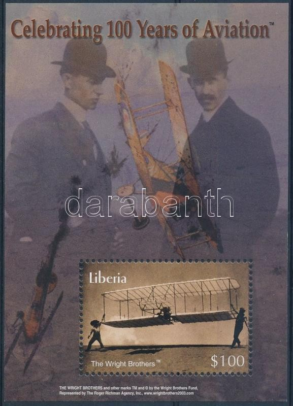 Repüléstörténet blokk, Aviation History block