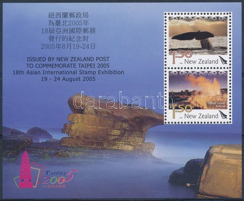 Taipei Asian Stamp Exhibition block, Taipei Ázsiai Bélyegkiállítás blokk