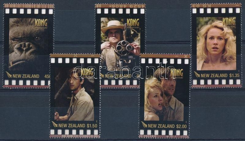 King Kong movie set, King Kong mozifilm sor