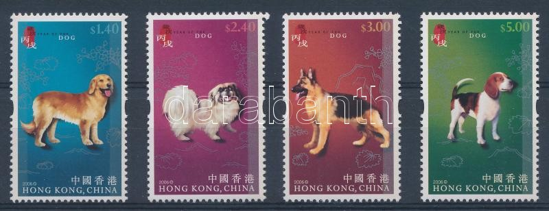 Year of Dog set, A kutya éve sor