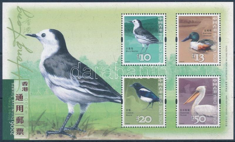 Definitve Birds block, Forgalmi: Madarak blokk