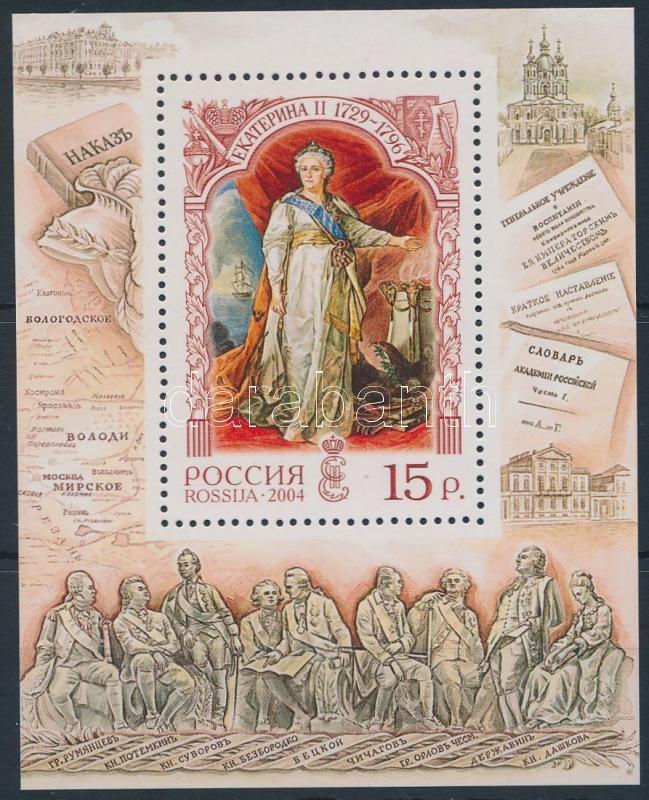 Czarina Catherine II. block, II. Katalin cárnő blokk