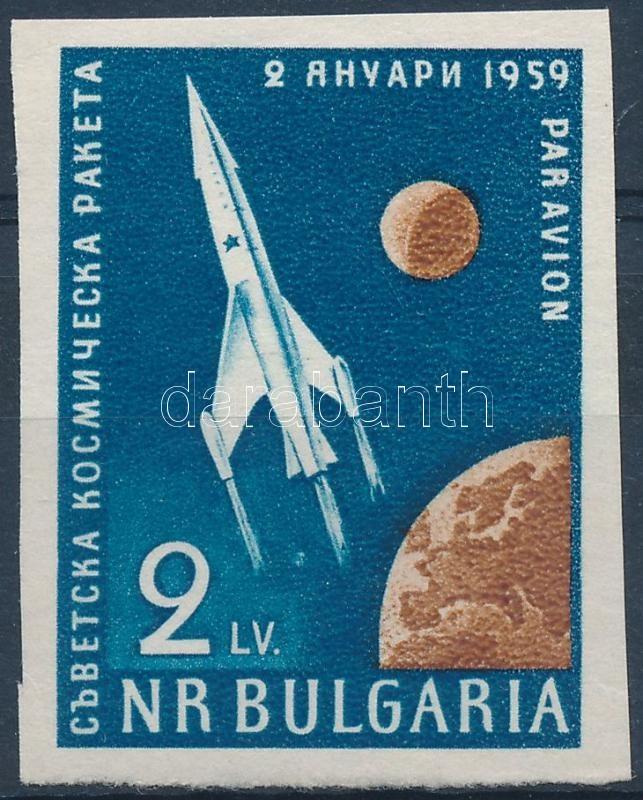 Space Research imperforate stamp, Űrkutatás vágott bélyeg