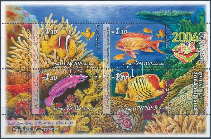 Fishes of the Red Sea block, A Vörös-tenger halai blokk