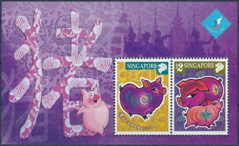 Chinese New Year: Year of the Pig mini sheet, Kínai Újév: Disznó éve kisív