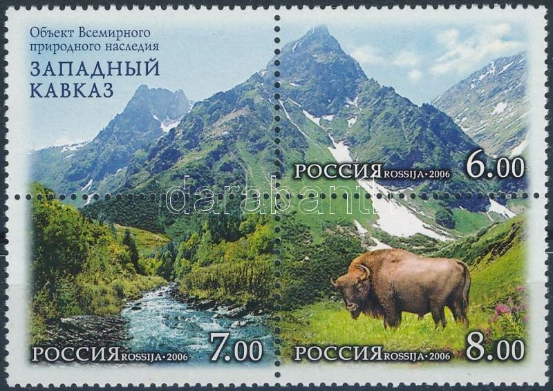 UNESCO World Heritage: Western Caucasus block of 4, UNESCO-világörökség: Nyugat-Kaukázus négyestömb