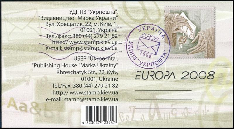 Europa CEPT stamp- booklet, Europa CEPT bélyegfüzet