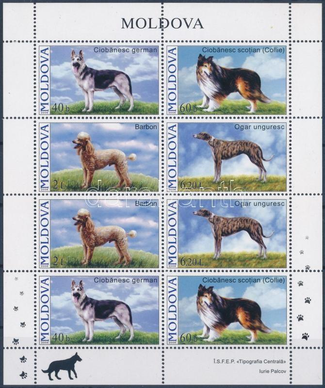 Dogs mini sheet (lightly folded in the middle), Kutyák kisív (középen kissé hajtott )