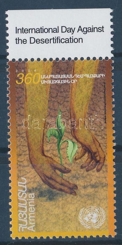 The day against desertification margin stamp, A sivatagosodás elleni nap ívszéli bélyeg