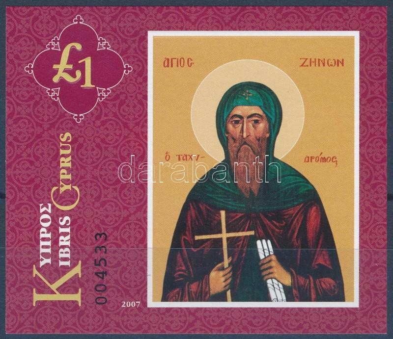 Saint Zenon block, Szent Zenon blokk