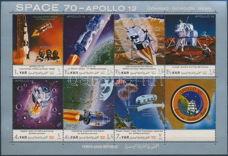 Apollo 12 (I.) minisheet, Apollo 12 (I.) kisív