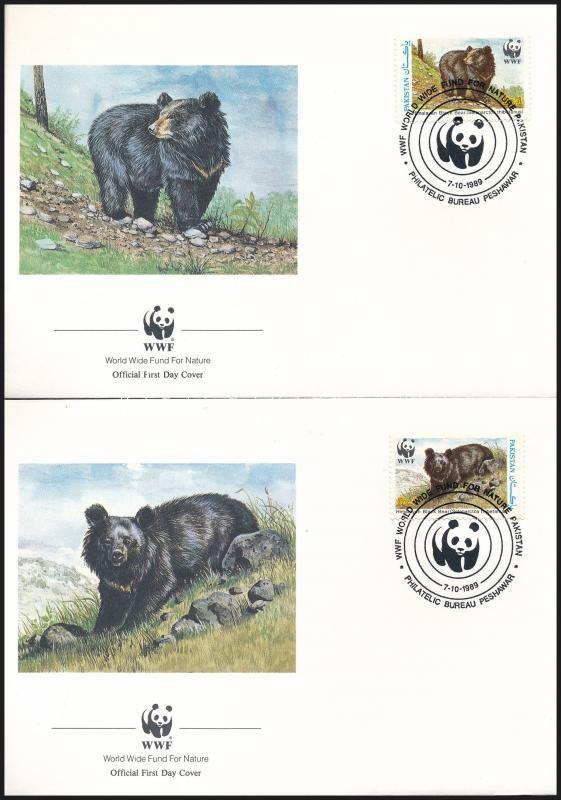 WWF: Medvék sor 4 db FDC-n, WWF: Bears set on 4 FDC