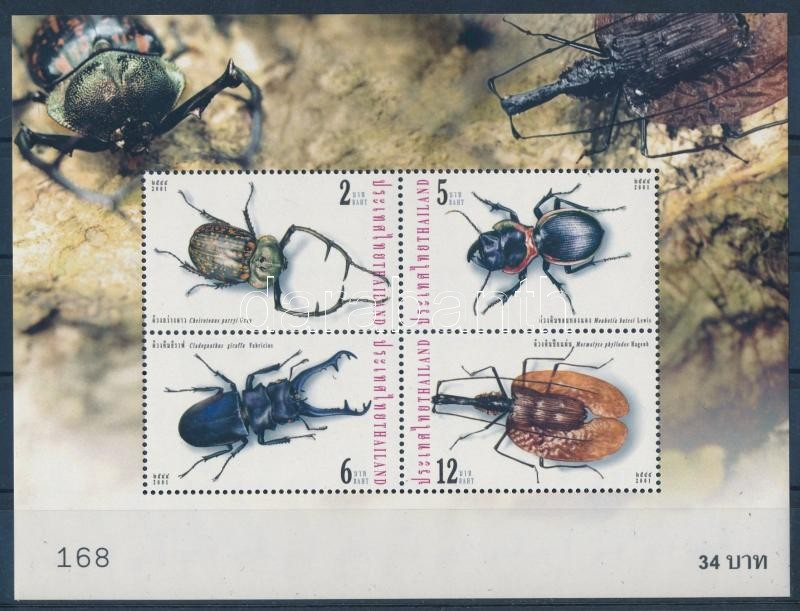 Insects block, Rovarok blokk