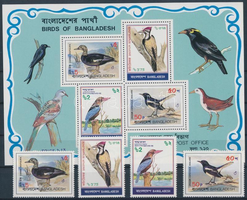 Birds set + block, Madarak sor + blokk