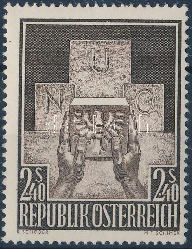 Ausztria felvétele az ENSZ-be, Accession of Austria to UN