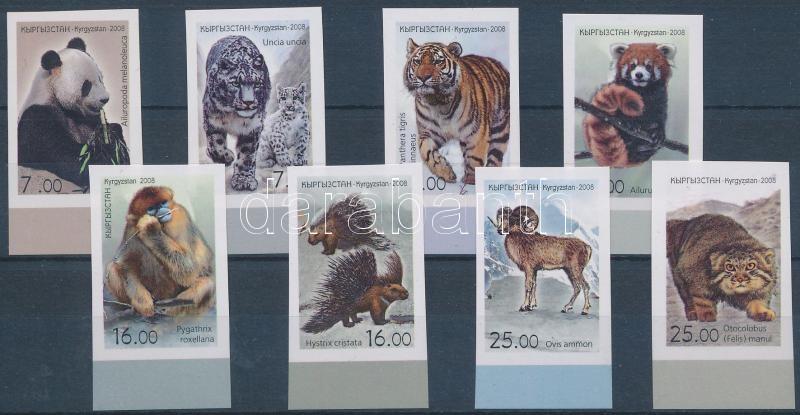 Asian animals imperforated margin set, Ázsia állatvilága ívszéli vágott sor