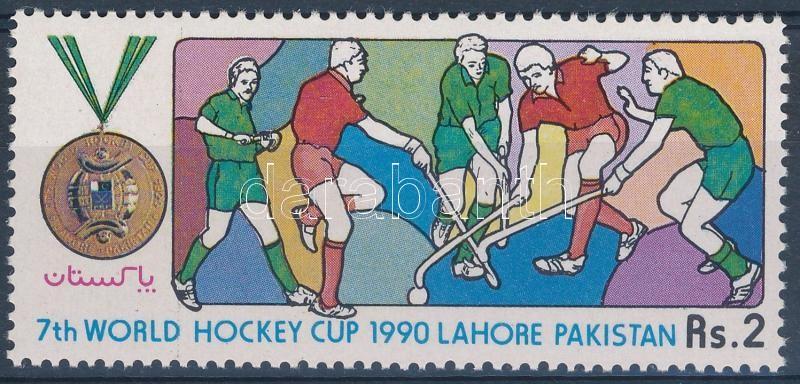 Hockey World Cup, Lahore, Hoki világbajnokság, Lahore