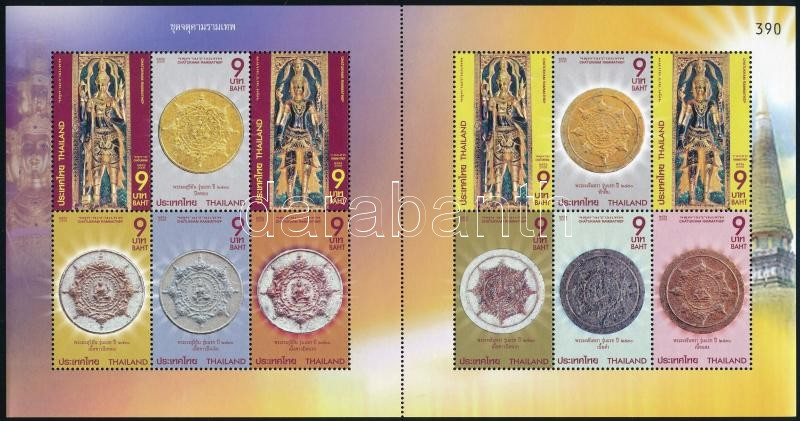 Jatukarm and Ramathep complete sheet, Jatukarm és Ramathep teljes ív