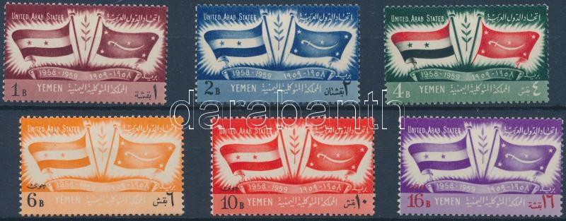 United Arab League set, Egyesült Arab Államok szövetsége sor