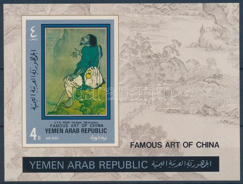 Chinese paintings imperforated block, Kínai festmények vágott blokk