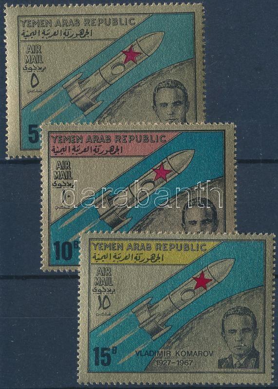 Komarow space pilot (I) set, Komarow űrpilóta halálának első évfordulója (I.) sor