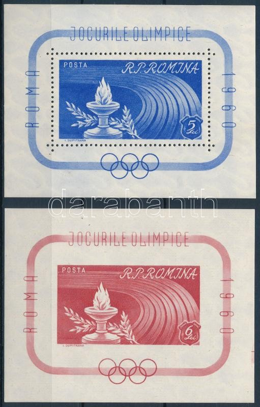 Rome Olympics blockset, Római olimpia blokksor
