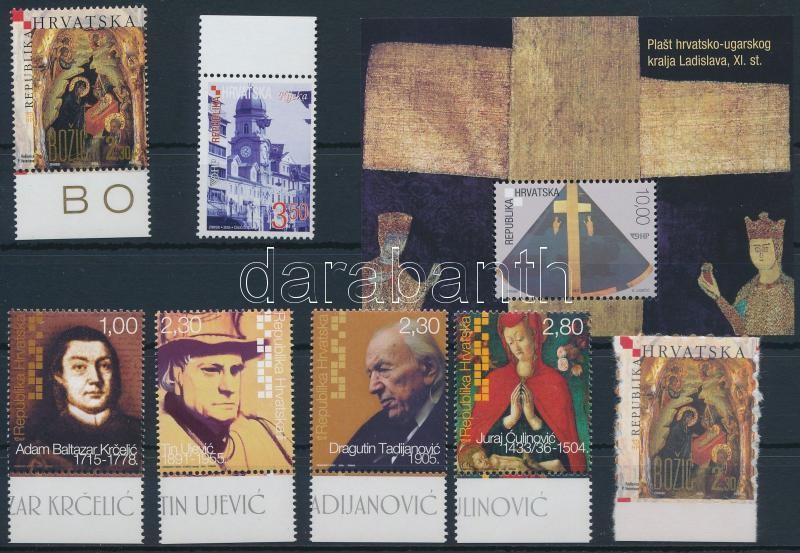 2003+2005 3 stamps + 1 set + 1 block, 2003+2005 3 klf önálló érték + 1 sor + 1 blokk