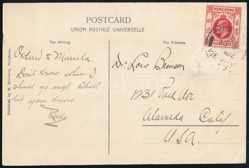 Postcard to the USA, Képeslap 4c bélyeggel az Egyesült Államokba