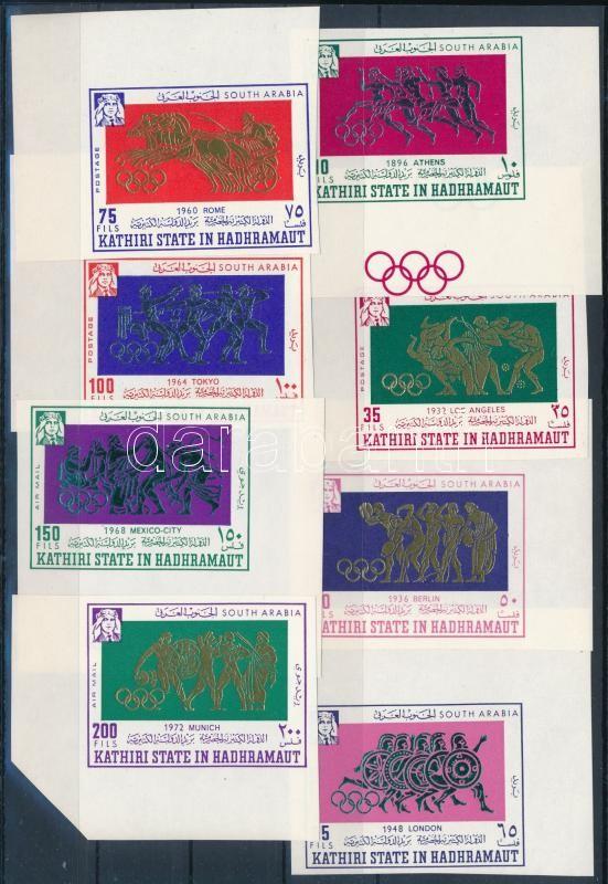 Summer Olympics, Mexican corner imperforated set, Nyári olimpia, Mexikó ívsarki vágott sor