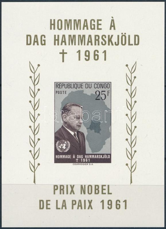 Dag Hammarskjöld imperforated block, Dag Hammarskjöld vágott blokk