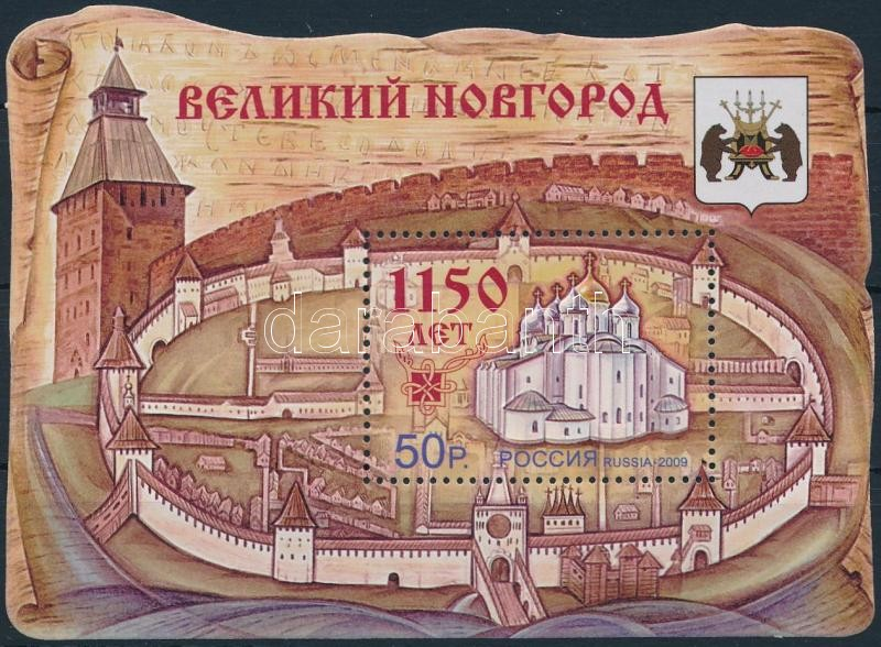 1150th anniversary of Novgorod block, Novgorod 1150 éves évfordulója blokk
