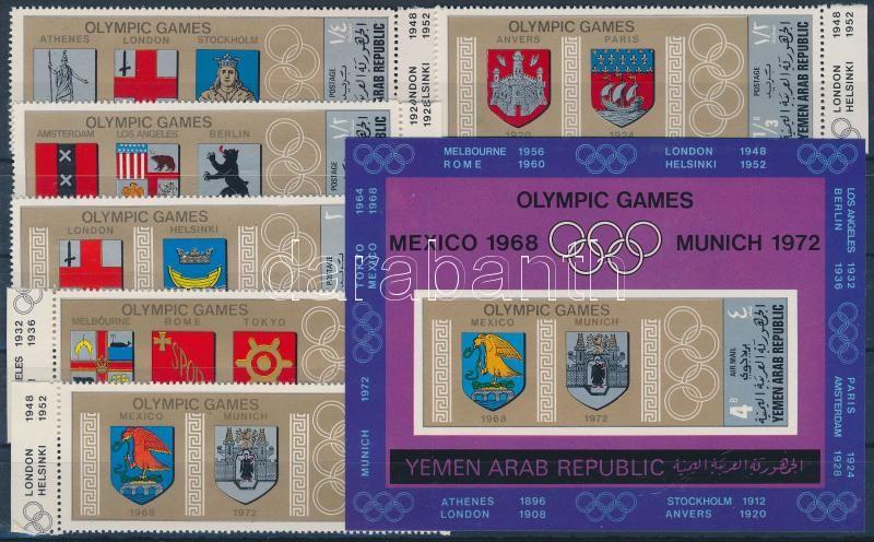 Coat of arms of Summer Olympic venues set + block, Nyári olimpiai helyszínek címerei ívszéli sor + blokk
