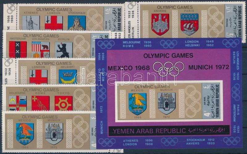 Coats of arms of summer Olympic venues set + block, Nyári olimpiai helyszínek címerei ívszéli sor + blokk
